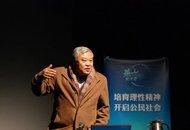 讲堂205期 沈志华:冷战格局下的中朝关系