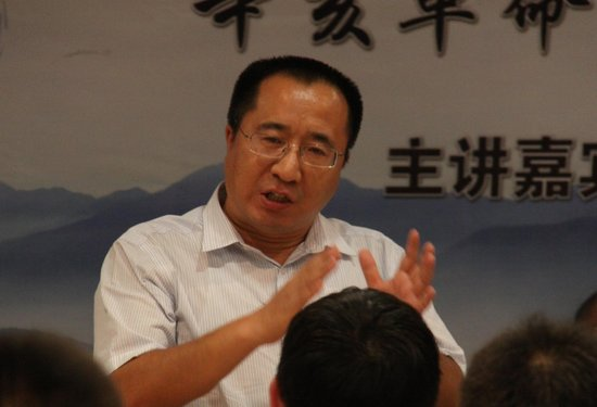讲堂127期实录 袁伟时 辛亥革命与百年宪政