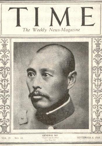 1924年,作为中国当时的风云人物,吴佩孚登上《时代周刊》封面