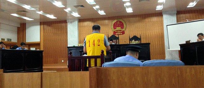 村干部毛仙国因抗征地被判刑