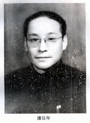 """毛泽东为什么说潘汉年""""不知轻重、不可信用""""?"""