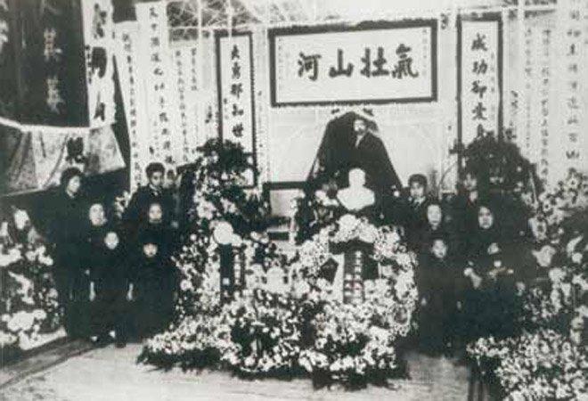 设于上海的黄兴灵堂