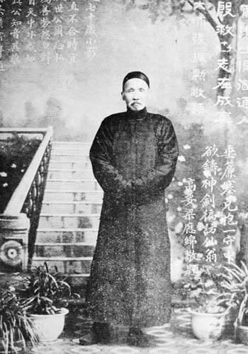 郑观应是中国近代最著名的买办之一