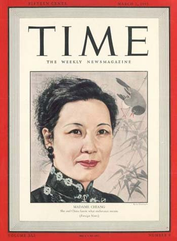 蒋介石对宋美龄究竟有多少真爱 - ^o^北斗七星 - 我的博客我做主