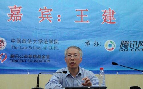 讲堂72期实录 王建 北京水环境的变迁