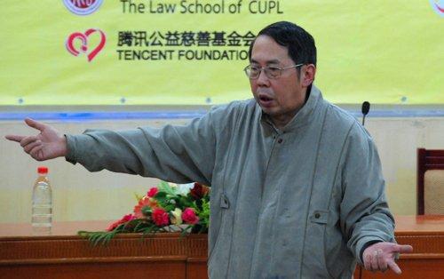 燕山讲堂87期 时殷弘 朝鲜问题上的中美博弈