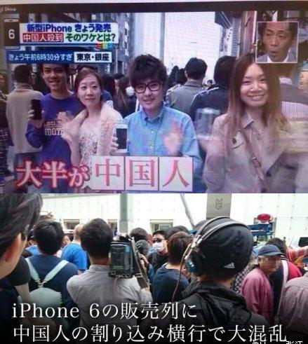 日本媒体报道中国人在东京、大阪抢购iPhone6
