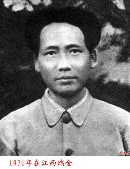 1928年,毛泽东因何被误传开除党籍?