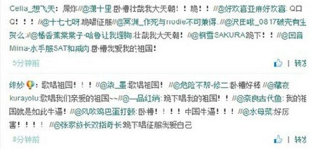 不少微博网友为中国抗击埃博拉的能力自豪