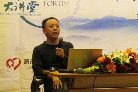 燕山大讲堂166期 笑蜀:平民视角的平权台湾