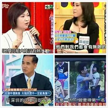 帖子中台湾媒体对大陆现状的误读:大陆没有热水器;大陆男生对台湾女生有无限遐想;在大陆吃泡面五六十人围观;《爸爸去哪儿》KIMI家教第一