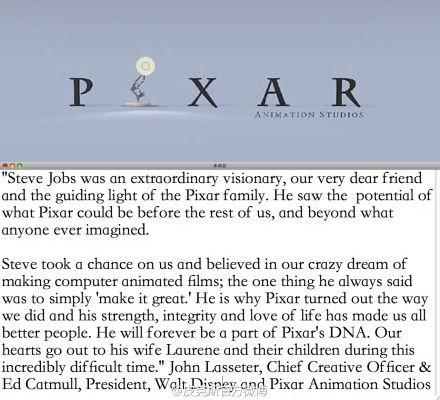 皮克斯哀悼乔布斯 《玩具总动员》助其重返苹果