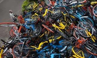 共享单车遭破坏不赖国民素质