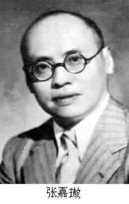 东北接收秘闻:蒋介石老友任接收大员