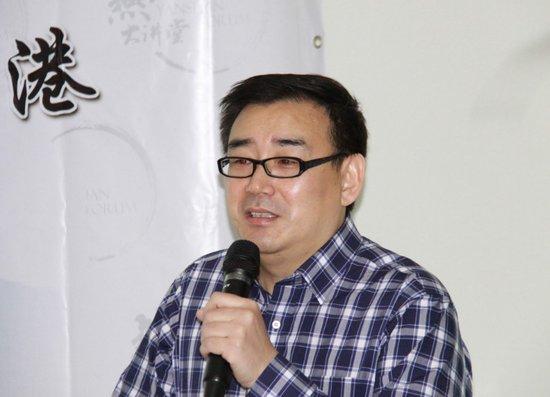讲堂156期实录 杨恒均 你所不知道的香港