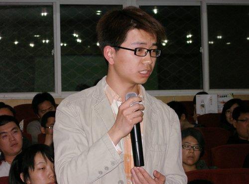 讲堂106期 杨煦生 国学与汉学