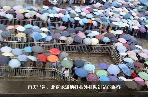 中国真的需要这么多地铁