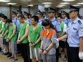 北京最大倒卖公民信息案
