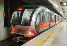 地铁是好东西 - 陈成州 - 陈成州 科学人生观博客