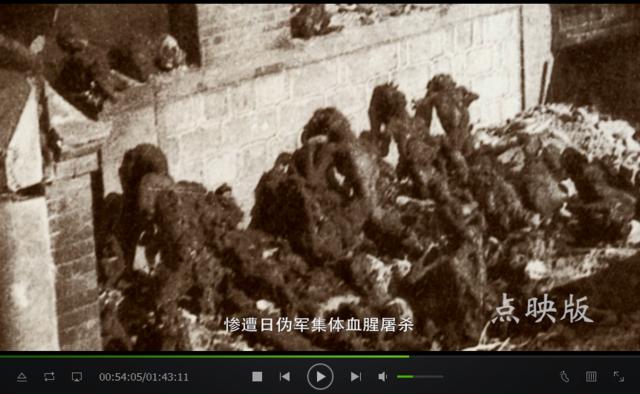 《北平以北》告诉你:南有南京大屠杀北有千里无人区