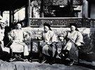 为什么中国人特别喜欢喝热水?