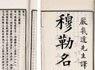 """""""逻辑课""""被中国教育无视"""