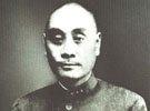 第:刘湘有可能是被蒋介石毒死的
