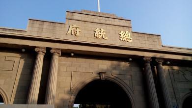 杨奎松:国民党在政治上的失败