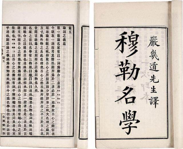 """太不应该了!""""逻辑课""""竟被中国教育无视数十年"""