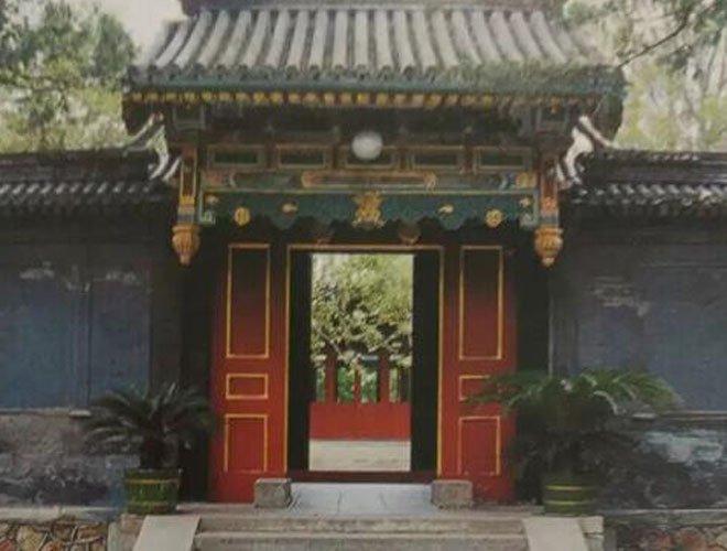 位于北京仓南胡同的段祺瑞故居