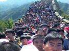 中国式假期:数量少质量低