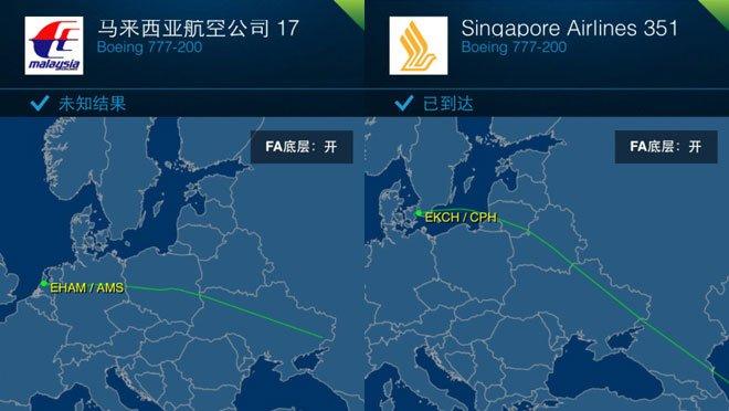马航失事客机和新航客机飞越相近地点