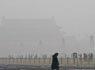 日本何以能嘲讽中国雾霾天气