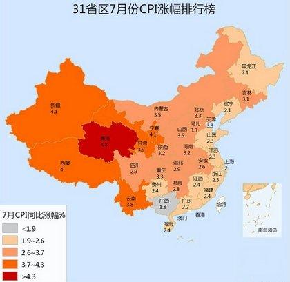 今年上半年,青海省的CPI数据继续全国最高。