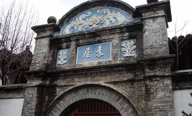 素居是丰镐房最主要的建筑,蒋母王采玉和蒋妻毛福梅在此焚香诵经