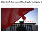 第635期:美国中情局,在中国干过些什么?