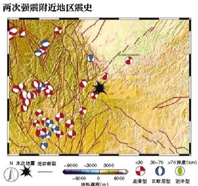 专家:昭通伤亡多因房屋抗震差 两次强震又叠加
