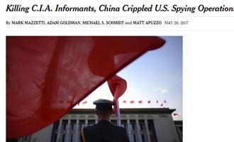 美国中情局,在中国干过些什么?