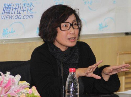 讲堂96期实录 闾丘露薇 性别歧视在中国