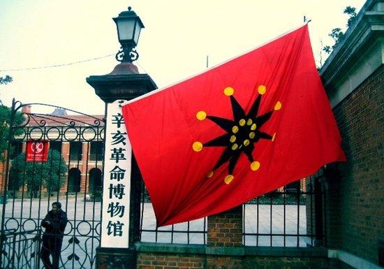 讲堂129期实录 张耀杰 反思与纪念辛亥革命
