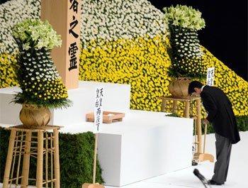 日本的军国主义又抬头了?