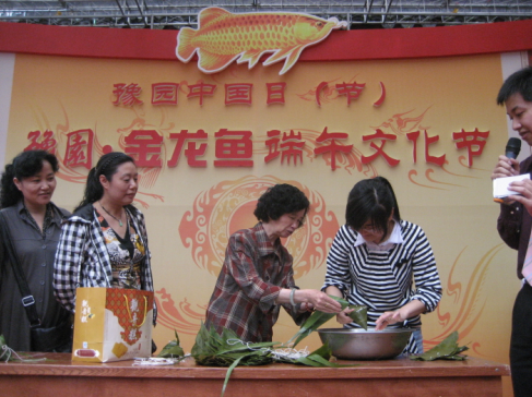 端午添彩美食节大街喝彩中国味_v大街_腾讯网附近美食和平世界图片
