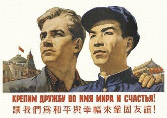 还原苏军当年在东北的暴行