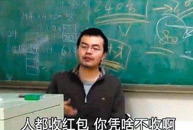"""李睿在""""教导""""学生"""