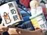 如何看香港限购奶粉