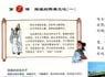 """语文课本里著名的""""赵州桥"""""""