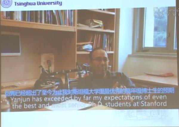 斯坦福大学终身教授Weissman高度评价韩衍隽