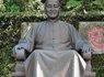 蒋介石当年究竟有多少钱?