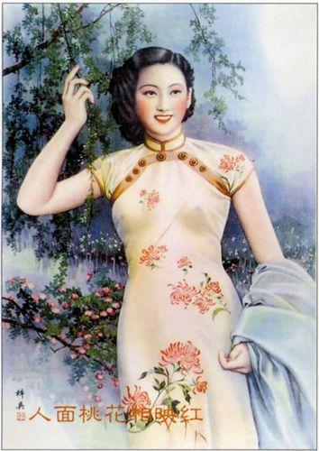 """民国时期,妇女曾发起""""乳房解放""""运动"""