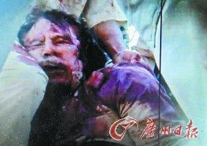 卡扎菲身藏下水道命丧家乡 尸体运往米苏拉塔